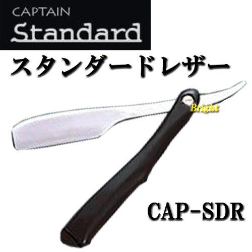 Kai Captain Holder Standard Razer Cap-Sdr