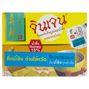 Gingen Instant Ginger With Honey 216G.(7.6Oz.) 18G X 12 Sachets