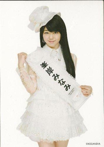 AKB48公式生写真 総選挙公式ガイドブック2013 会場限定 【峯岸みなみ】