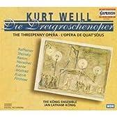 クルト・ヴァイル:歌劇「三文オペラ」