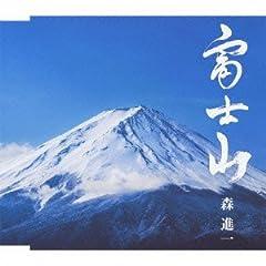 日本全国「この火山が危ない!」警戒マップ