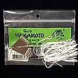 ゲーリーヤマモト(Gary YAMAMOTO) バズベイト ホワイト 1/4oz 7414-036