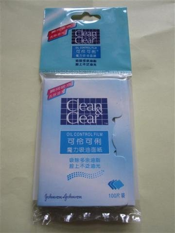 Clean & Clear Wipes Oil Oily Skin Travel Blotting Paper - Commodities Online