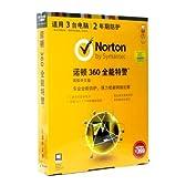 ノートン Norton 360 2年版 3PC 輸入版 +PC-HOUSE特典