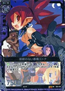 Z/X ゼクス カード 容赦のない悪魔エトナ (SR) / 日本一ソフトウェア(E02)