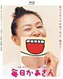 毎日かあさん(Blu-ray Disc)