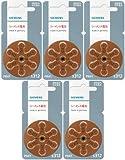 SIEMENS シーメンス 補聴器用空気電池 PR41(312) 5パックセット(30粒)