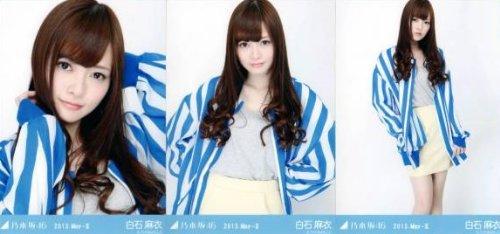乃木坂46 公式生写真 「ストライプ」 【白石 麻衣】3種コンプ