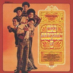 The Jackson 5 - I Want You Back (Dreadsquad Blend) Lyrics - Zortam Music