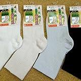 靴下 婦人用 絹と綿の二重編み 幅広ソックス 日本製 (オフホワイト)