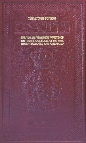 Tanach: The Torah, Prophets, Writings : Stone Edition, Burgundy