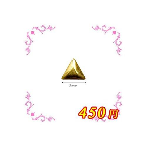 ピアドラ スタッズ 三角 3mm 100P ゴールド