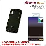 Xperia acro専用ハードコートケース/ブラック