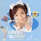 Love Da Nyan-Atashiganekonina by Pioneer