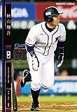 オーナーズリーグ ウエハース版 OL19 N(B) 秋山 翔吾/西武(外野手) OL19-C006