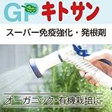 Amazon.co.jpジョリーブ キトサン カニガラの抽出エキス 1L