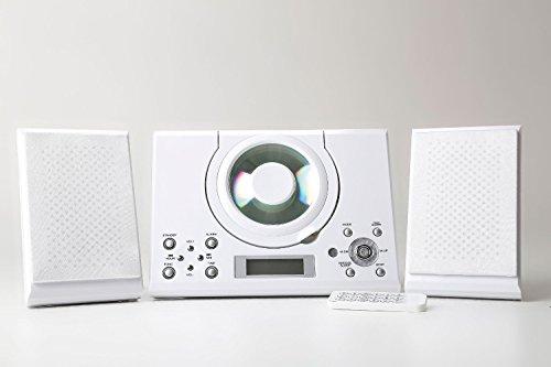 grouptronics-gtmc-101-white-cd-player-stereo-with-fm-radio-clock-alarm-wall-mountable