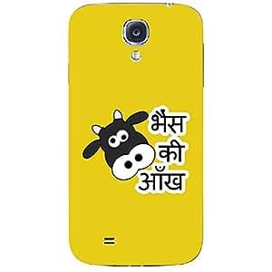 Skin4gadgets BHAISE KI AAKHA Phone Skin for SAMSUNG GALAXY S4 (I9500)