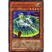 【遊戯王カード】 ジェイドナイト CSOC-JP037-R