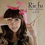 For Your Wedding-Rie fu