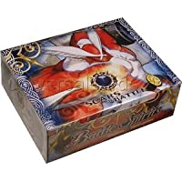 Battle Spirits Trading Card Game [TCG]: Scars of Battle Booster Box