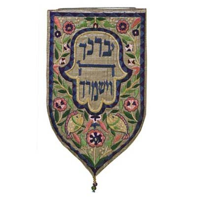Embroidered Small Wall Decoration