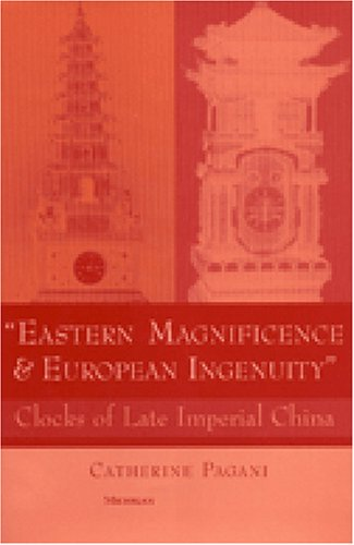 eastern-magnificence-and-european-ingenuity-clocks-of-late-imperial-china