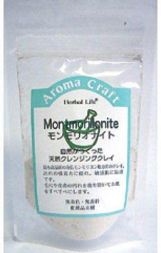 グリーン・モンモリオナイト グリーン・モンモリオナイト