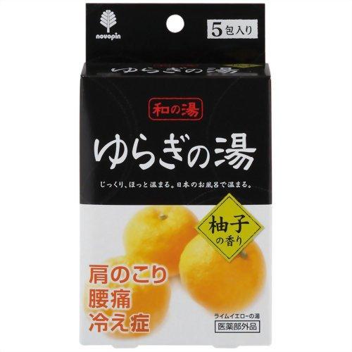 紀陽 ゆらぎの湯柚子 25g×5包