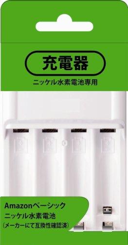 ニッケル水素充電器(単3・単4形両用 Amazonベーシック充電池互換性確認済) FC346-JP(FX)AM