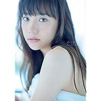 松井愛莉 表紙画像