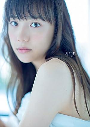 松井愛莉 ファースト写真集 『 Airy 』