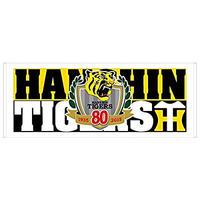 【阪神タイガース/HANSHIN Tigers】シーズンロゴフェイスタオル2015