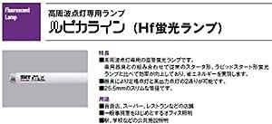 三菱電機 FHF32EX-N-H 三菱 Hf蛍光灯 ナチュラル色(昼白色) ルピカライン 25本セット