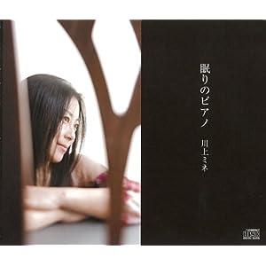CD試聴ページ