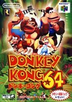 Donkey Kong 64, N64 Japanese Import коньки onlitop 38 41 pink green 1231410