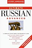 img - for Ultimate Russian: Advanced (Living Language Ultimate Courses) by Jack Blanshei (1998-08-25) book / textbook / text book