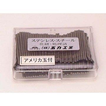 五力工業 ステンレス アメリカ玉付ピン 平角100g入