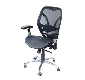 HomCom Black Deluxe Mesh Ergonomic Office Desk Computer Task Chai