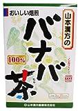山本漢方の100%バナバ茶 3g×20P