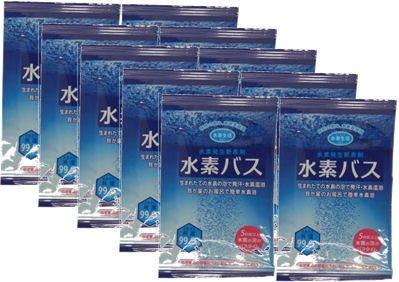水素の美容入浴 10袋セット専用ケース別売