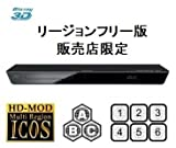 Panasonic パナソニック DMP-BDT230 【リージョンフリー化済み・日本語操作】 マルチリージョン DVD/Blu-ray プレーヤー 3D再生 HDMIケーブル付 (並 行 輸 入 品)