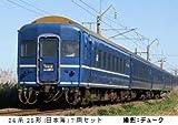 TOMIX Nゲージ 92816 24系25形 (日本海・JR西日本仕様) セット