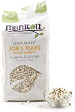 Manitou Trading Company Job39s Tears Asian Barley 14-Ounce 2 Pack