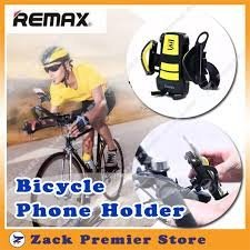 REMAX BICYCLE PHONE HOLDER