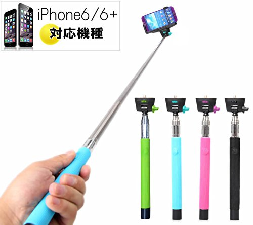 Bluetooth無線シャッターボタン搭載 iphone スマートフォン 伸びる自撮り一脚 最大伸縮97cm アイデア次第で様々な撮影技法が可能 (ブラック)