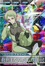 ガンダムトライエイジ/ビルドG6弾/BG6-057 リボンズ・アルマークM