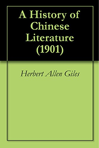 the history of chinese literature Literature, from the chinese perspective, makes manifest the cosmic patterns that shape and complete the world—a process of worlding that is much more than mere representation in that spirit, a new literary history of modern china looks beyond state-sanctioned works and official narratives.