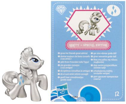 My Little Pony Friendship is Magic 2 Inch PVC CHASE Figure Metallic Rarity Blue Card - 1