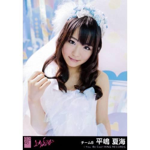 AKB48公式生写真上からマリコ劇場盤【平嶋夏海】